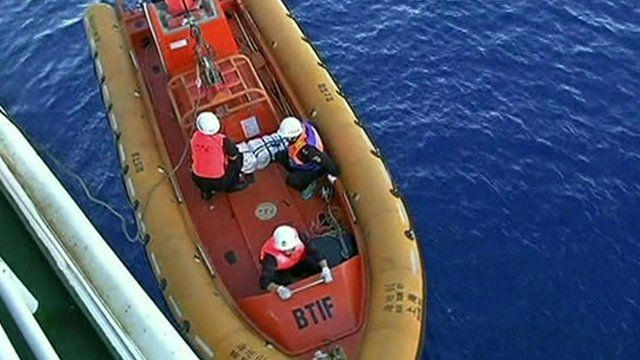 Chinese rescue boat