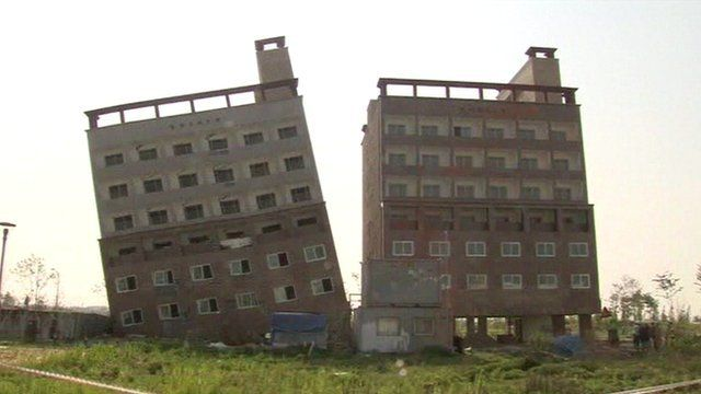 The leaning building in Asan, South Korea