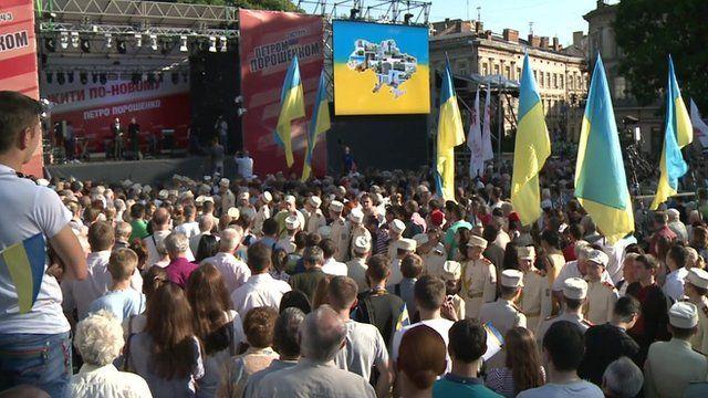 Public rally
