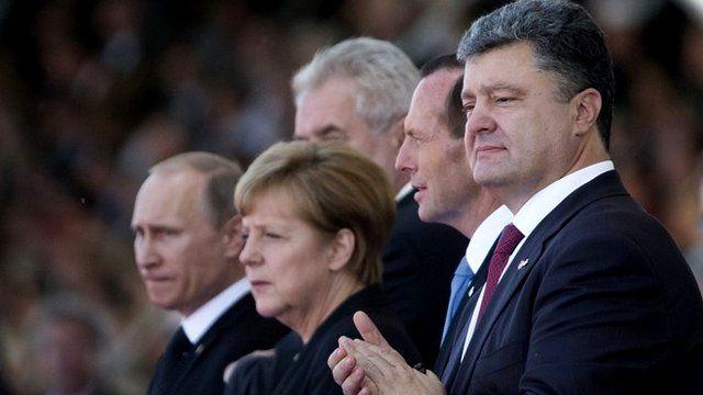 Ukraine's president-elect Petro Poroshenko (far right)