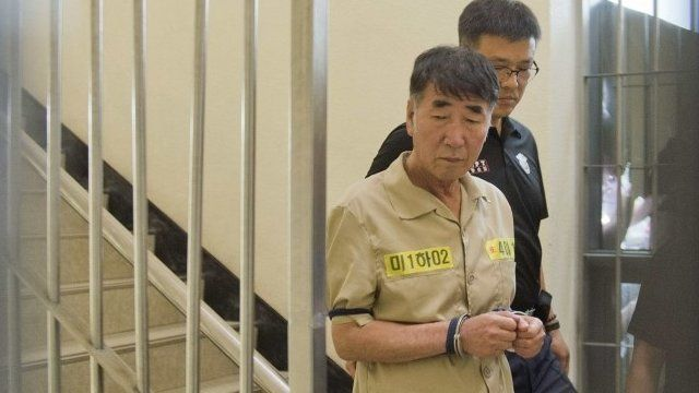 Lee Joon-seok arrives at court