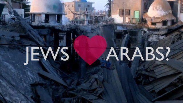 """Text saying """"Jews love Arabs"""""""
