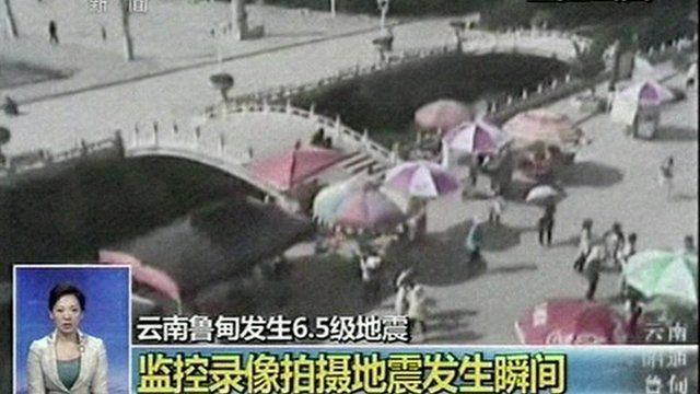 China's state broadcaster, CCTV footage of the moment the earthquake strikes