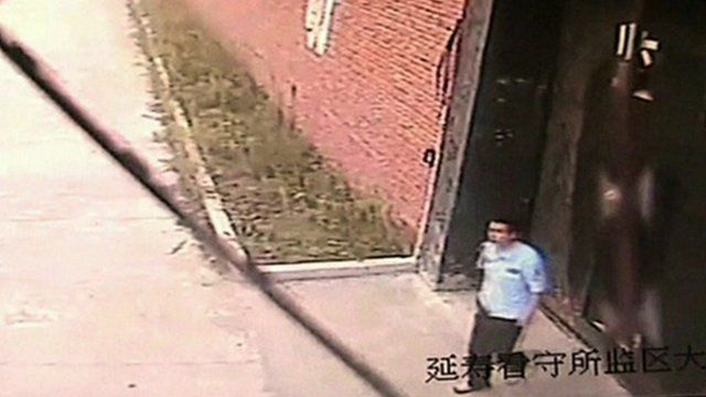 One of the inmates leaving a detention centre in China