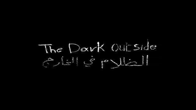 The Dark Outside [trailer]