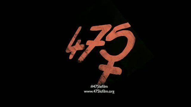 475 [trailer]