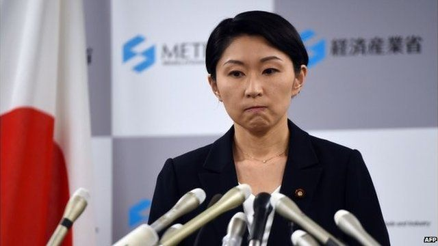 Japan's Trade and Industry Minister Yuko Obuchi