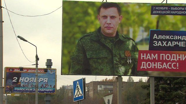 Poster in Donetsk