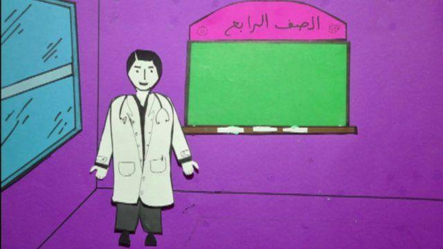 Syrian child's animation