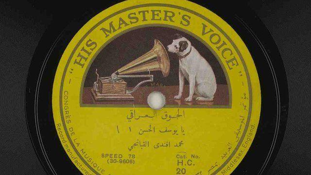 Al-Jawqa Al-Iraqi Ya Yousef Al-Hasan