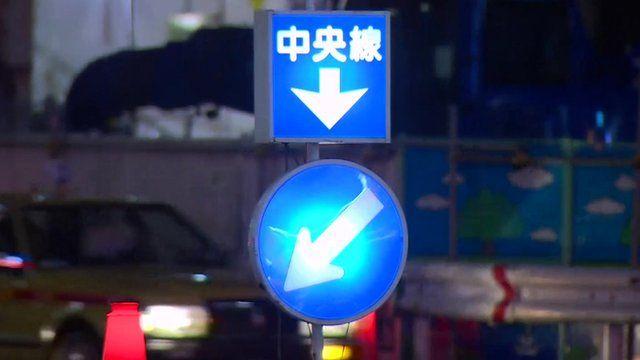 Bright arrows in Japan