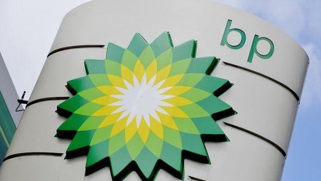 BP forecourt sign