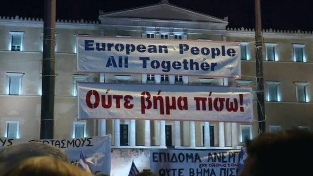 Greece austerity protest