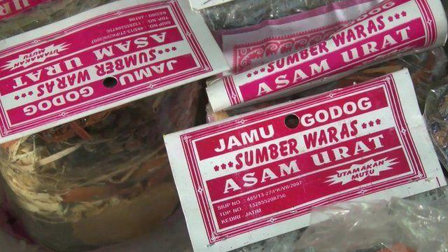 Jamu label