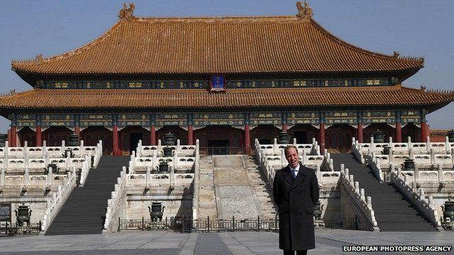 The Duke of Cambridge at the Forbidden City in Beijing, China