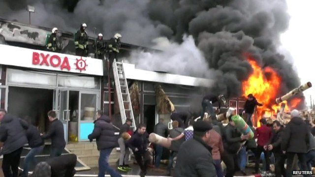 A fire at a shopping centre in the Russian city of Kazan