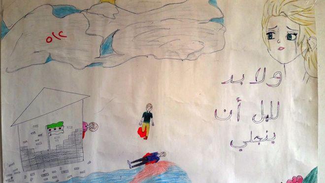 Este desenho mostra pessoas em piscinas de sangue e cita um poema que se tornou grito de guerra nos protestos da Primavera Árabe