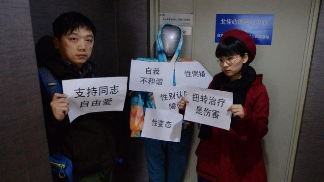 中國曾有支持同志的團體到提供轉化治療的診所門外抗議。