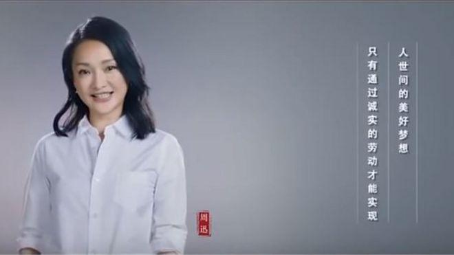 《光榮與夢想——我們的中國夢》系列公益片
