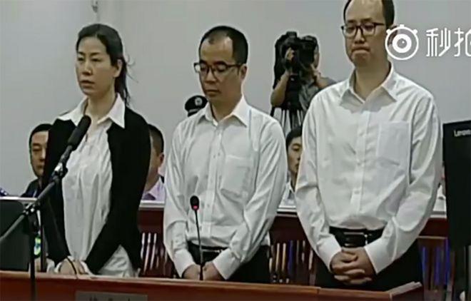 中共当局公开审理揭秘富豪郭文贵在北京公司的高级职员。