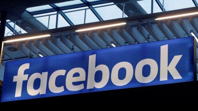 وينظر شعار الفيسبوك في الشركات المبتدئة التجمع في باريس