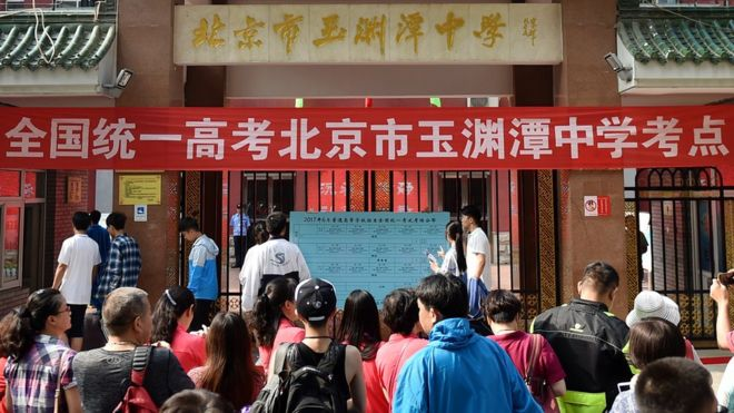 北京一处高考考场。