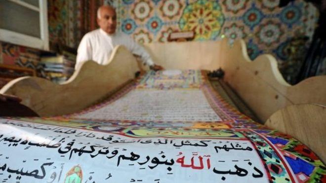 700 metre uzunluğunda Kuran yazdı