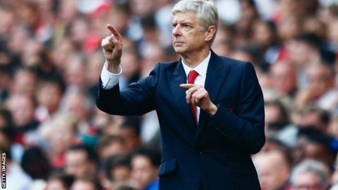 Arsene Wenger ameongoza Arsenal kwa miaka 20