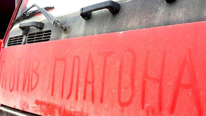 картинки про дальнобойщиков с надписями