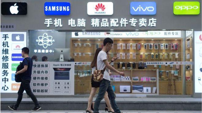 中国手机店