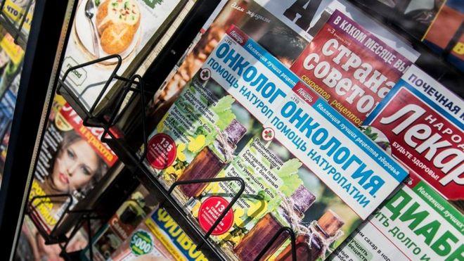 Пока витрины газетных киосков Казахстана пестрят заголовками на русском языке. Что будет дальше?