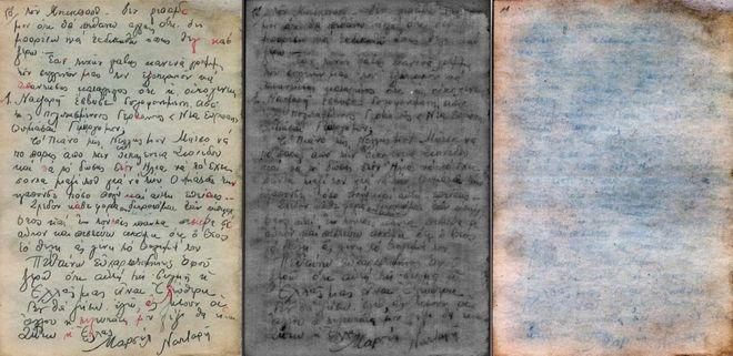 _98959767_manuscript_comp_1.jpg