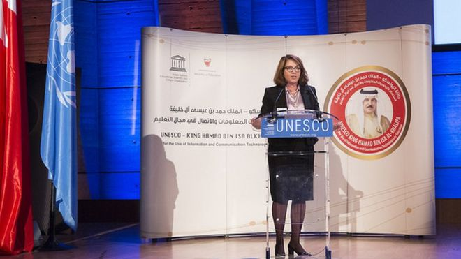 Lucia discursa na Unesco