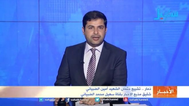 Mohammed al-Dhabyani announced his brother's death on Suhail TV