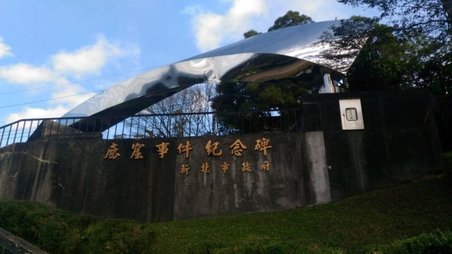 鹿窟事件被形容是台灣規模最大的白色恐怖事件。