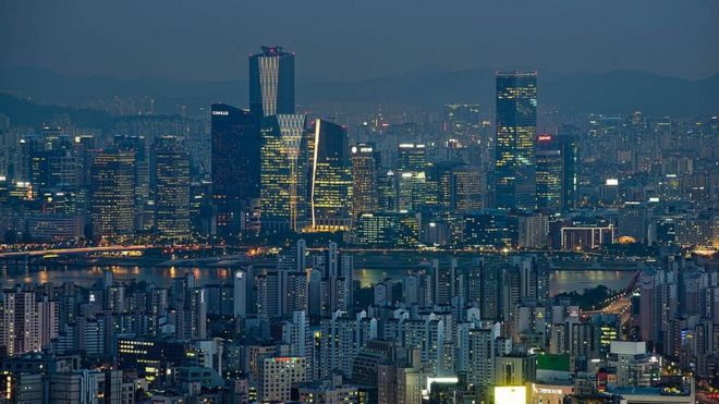 Seoul city skyline at dusk