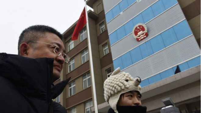 中国北京的一家法院。