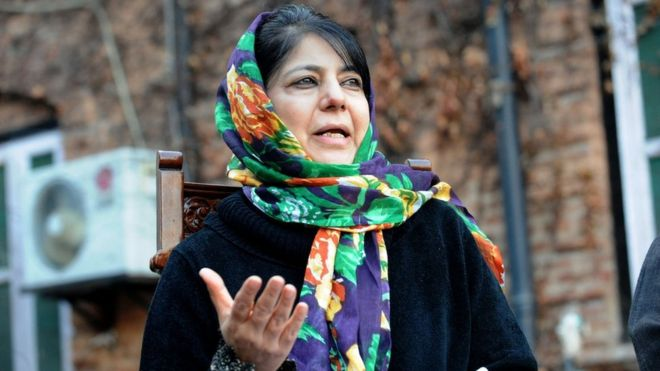 Image result for r Chief Minister Mehbooba Mufti