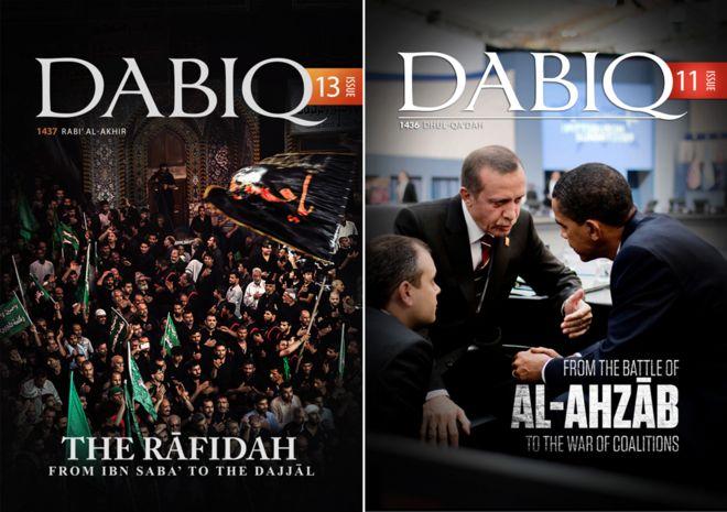 جلد دو شماره مجله اینترنتی دابق