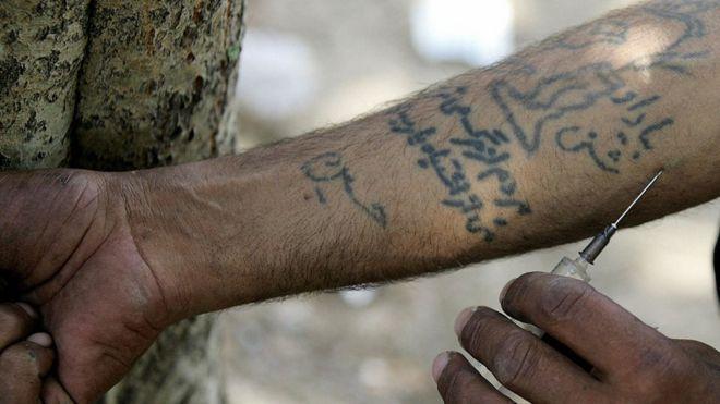 مراجع تصمیمگیرنده در ایران 'با توزیع مواد مخدر رقیق بین معتادان موافقند'