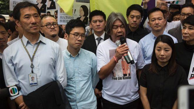 (左至右)姚松炎、罗冠聪、梁国雄及刘小丽于宣判前出席抗议活动(14/7/2017)