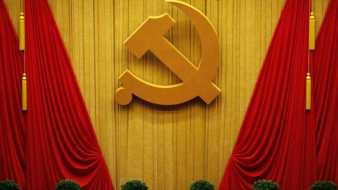 人民大会堂的中共党徽