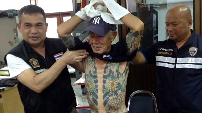 Chefe da yakusa é preso