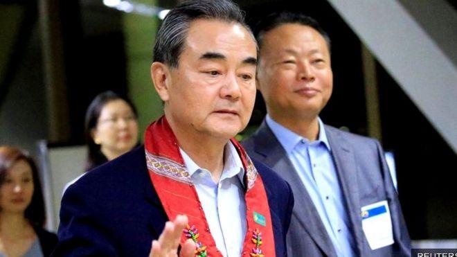 Ông Vương Ngh