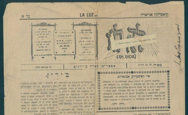 Diario La Luz, publicado en Constantinopla en 1865, en Plovdiv en 1903 y en Sofía entre 1907 y 1914, escrito en ladino con caracteres hebreos.