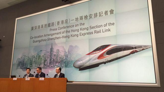 香港政府高鐵記者會
