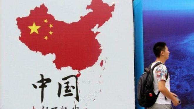 Đường Chín Đoạn nay chính thức được Trung Quốc tuyên truyền khắp nơi