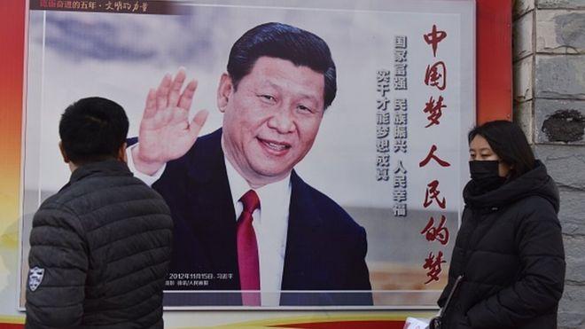 Billboard showing President Xi Jinping