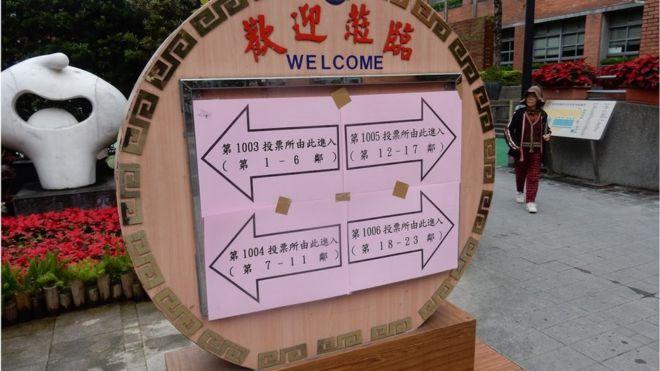 """2018年台灣將舉行九合一地方選舉,目前可以說是""""山雨欲來風滿樓""""。"""