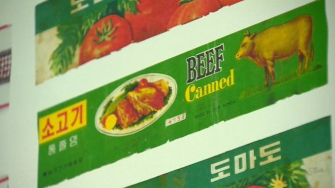 Cover of canned beef. On the cover below, 'Tomato' is written phonetically in North Korea's style of writing.